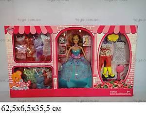 Кукла для девочек, с нарядами, 89597