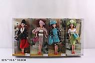 Кукла для девочек «Стильная штучка», S-1B, отзывы
