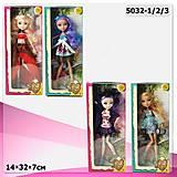 Кукла для девочек типа Ever After High, 5032-123, купить
