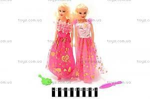 Кукла для девочек игрушечная, B815-2