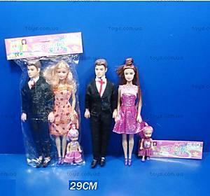 Кукла для девочки, семья (папа, мама, ребенок), 3391-3