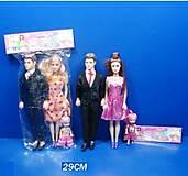 Кукла для девочки, семья (папа, мама, ребенок), 3391-3, фото