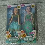 Кукла для малышек, серия «Frozen», 365-1-2, купить