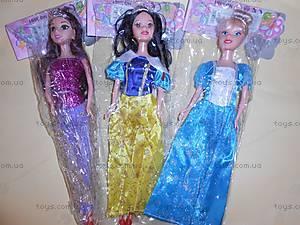 Кукла для игры «Принцесса», 9162A
