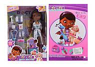 Кукла детская c набором для доктора, CT-10, купить
