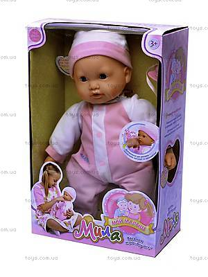 Кукла «Дочки-Матери», 5235