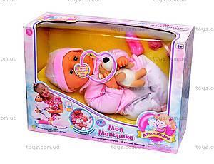 Кукла «Дочки-Матери» с мишкой, 5239
