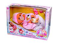 Кукла «Дочки-Матери» с мишкой, 5239, купить