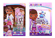 Детская кукла «Доктор Плюшева», с аксессуарами , CT-11, купить