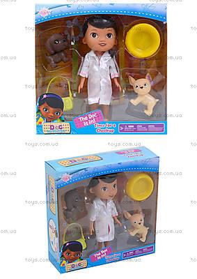 Кукла «Доктор Плюшева» с питомцами, SY06A