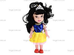 Маленькая кукла «Диснеевские принцессы», L-5-2, фото