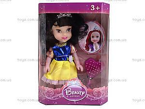 Маленькая кукла «Диснеевские принцессы», L-5-2, отзывы