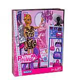 Кукла Дизайнер одежды в леопардовом, 81016A