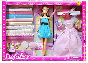 Детская кукла «Дизайнер», 8199, купить