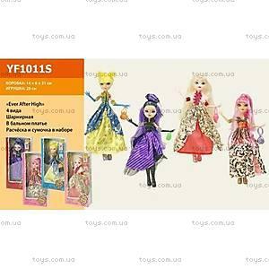 Кукла EAH в бальном платье, YF1011S, купить