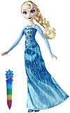 Кукла Эльза с сияющим нарядом, B6162/B6163, отзывы