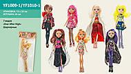 Кукла «эвер Афте Хай» шарнирная 7 видов, YF1009-1YF1010-1, іграшки
