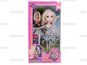Кукла «Сказочная героиня» с аксессуарами, 900, игрушки
