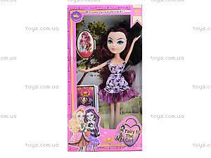 Кукла «Сказочная героиня» с аксессуарами, 900, детские игрушки