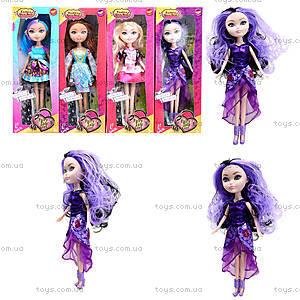Кукла «Автер Хай» в наряде, 5025