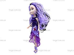 Кукла «Автер Хай» в наряде, 5025, цена