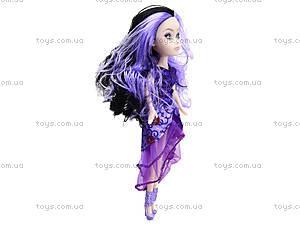 Кукла «Автер Хай» в наряде, 5025, магазин игрушек