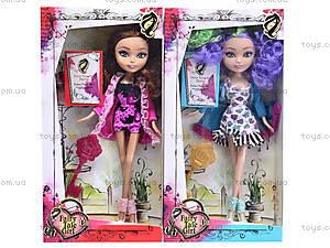 Кукла «Эвер Автер Хай» с аксессуарами, 5024-1, toys.com.ua