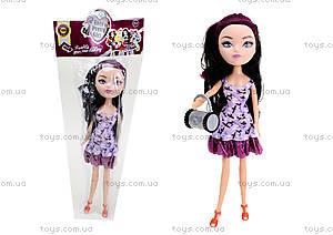 Детская кукла типа «Афтер Хай», BL368-1