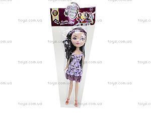 Детская кукла типа «Афтер Хай», BL368-1, игрушки