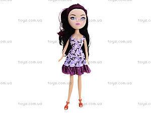 Детская кукла типа «Афтер Хай», BL368-1, магазин игрушек