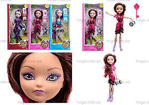 Детская кукла «Долго и счастливо», YF1007S