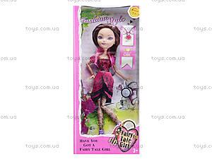 Детская кукла «Долго и счастливо», YF1007S, игрушки