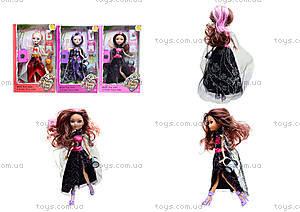 Детская кукла Fairytale Girl, YF1010