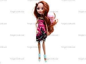 Кукла «Афтер Хай» с аксессуарами, BL368-3456, детский