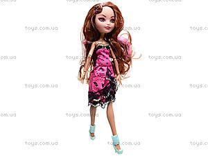 Кукла «Афтер Хай» с аксессуарами, BL368-3456, доставка