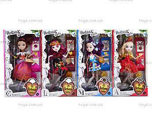 Детская кукла типа Ever After High с аксессуарами, D221B, отзывы