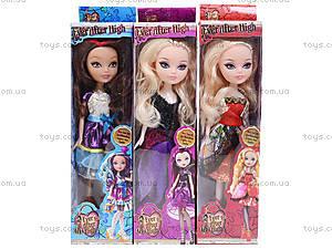 Детская кукла After High, 0980B, детские игрушки