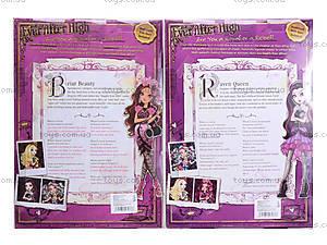 Детская кукла типа Ever After High для девочек, 5007AB, купить