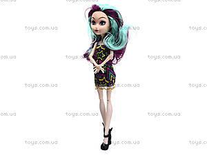 Детская кукла для девочек «Маскарад», 601-2893942, купить