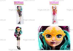 Детская кукла для девочек «Маскарад», 601-2893942, отзывы
