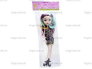 Детская кукла для девочек «Маскарад», 601-2893942, игрушки