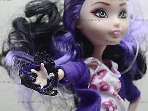 Кукла серии «Школа Долго и Счастливо», 503232-132-232-3, фото