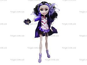 Кукла серии «Школа Долго и Счастливо», 503232-132-232-3, отзывы