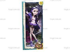 Кукла серии «Школа Долго и Счастливо», 503232-132-232-3, цена