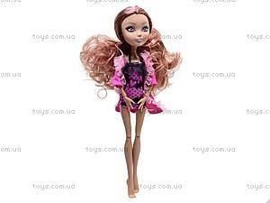 Детская кукла типа Ever After High, 5033-45, магазин игрушек