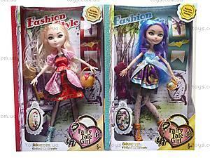 Кукла Ever After High «Сказочные героини», 503333-133-233-3, магазин игрушек