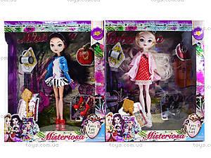 Детская кукла Fairytale Girl с аксессуарами, D231, фото