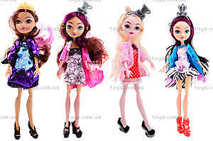 Детская кукла Fairytale Girl с аксессуарами, D231