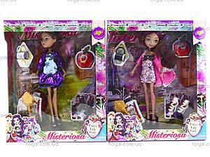Детская кукла Fairytale Girl с аксессуарами, D231, магазин игрушек