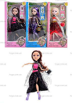 Кукла типа Ever After High для девочек, YF1010S